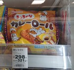 AEON shop202103.JPG