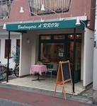 ARROW shop.JPG