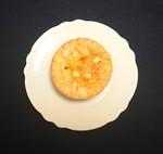 Aeon currypie2.JPG