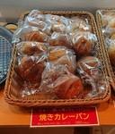 Aiwa pan shop20201126-2.JPG