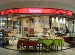 Ange Table shop.JPG