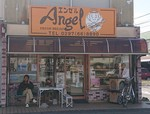 Angel shop.JPG