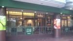 Angetable shop.JPG