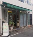 Ansenpan shop2020.JPG