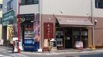 Aoyama shop.jpg