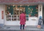 Arina shop.JPG