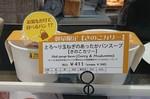 Asanoya Ginza shop2020.JPG