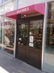 Asanoya Jiyuugaoka shop.JPG