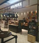 Asanoya Shinagawa shop.JPG