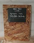 BAKERY SQUARE Trefle postor2.JPG