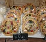 BAKERY SQUARE Trefle shop202012.JPG