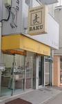 BAKU shop2020.JPG