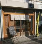 BASSE shop.JPG