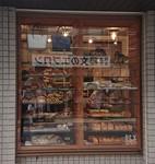 BEAVER BREAD shop2019-2.JPG