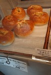 Bakery Haretoke shop3.JPG