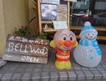 BellWood shop2017-2.JPG
