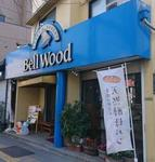 BellWood shop2017.JPG