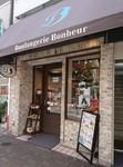 Bonheur shop201808.JPG
