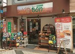 Bonjour BON shop202008.JPG