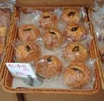 Boon Bakery shop2020-2.JPG