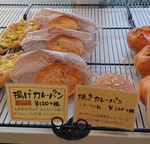 Bread and Baking shop3.JPG