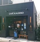 CAFE KALDINO shop.JPG