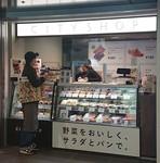 CITY SHOP Tokyoeki.JPG
