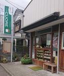 CUORE shop.JPG