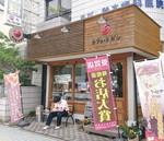 Cafe Togashi shop.JPG