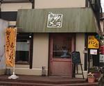 Calimera shop.JPG