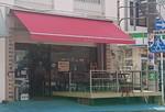 Chambord shop.JPG