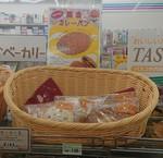 Comunity Store shop2021.JPG