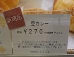 DALLOYAU shop2019.JPG
