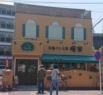 DANKE shop.JPG