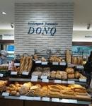 DONQ Ikebukuro shop201706.JPG