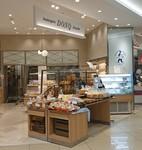 DONQ Kawasak shop202006.JPG