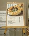 DONQ Kawasaki shop201905-2.JPG