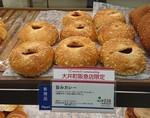 DONQ Ooimachi shop201910-2.JPG