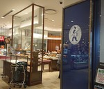 DONQ Ooimachi shop201910.JPG