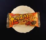 Daiichi tappuri curry.JPG
