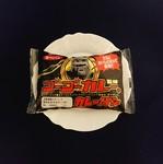 Daiichipan gogocurry2020.JPG