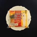 Daiichipan kurekakaigun2020.JPG