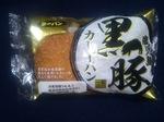 Daiichipan kurobuta2014.jpg