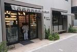 Django shop.JPG