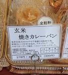 Doragone yotuya shop2019-2.JPG