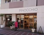Duca di Camastra Tennouchou shop.JPG