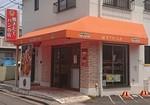 ETOILE shop.JPG