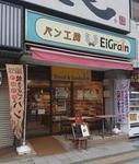 EiGran shop.JPG