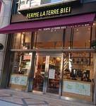 FERMA LA TERRE BIEI shop2.JPG
