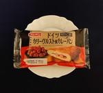 Fujipan curry wurst.JPG